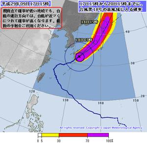 台風18号 要警戒! - 北東北お天気BLOG