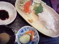 京都市 喫茶店の意外なメニュー はっぴーはうす - 転勤日記