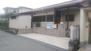 兵庫県 加古川市 家庭菜園ができる平屋のお家 №004 - 兵庫県田舎暮らし