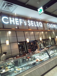 FOOD&TIME ISETAN - C&B ~ケーキバイキング&ベーグルな日々~