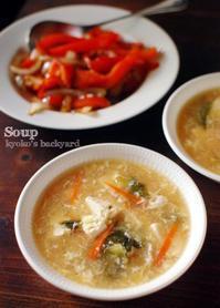 滋養スープとパプリカの炒め物。翌日の炒飯。 - Kyoko's Backyard ~アメリカで田舎暮らし~