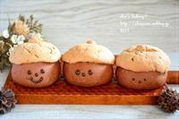 またまたどんぐりパン。 手作りについて5 - *sheipann cafe*