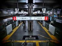 昭和の香り - 1/365 - WEBにしきんBlog