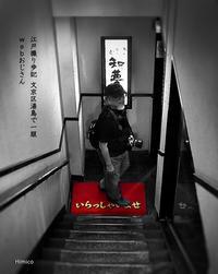 「江戸撮り歩記」神田明神 - HIMICO - FINDER