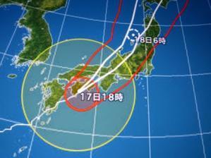 1425台風9/18Mon - 石井宏志陶芸工房