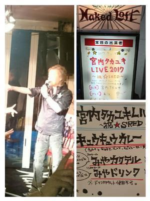 ?先週になりますが【祝☆SRED】。。。 - 宮内タカユキ公式ブログ『ぶっちぎるぜ!!』
