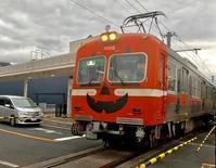 🎃 かぼちゃ電車で、秋支度‼️ - 岳南鉄道サポーターズクラブ