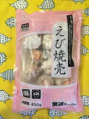 業務スーパー 冷凍えび焼売 400g 中国産・明星チャルメラ しょうゆ 5食 国産 - 業務スーパーの商品をレポートするブログ