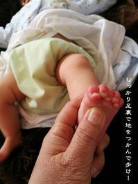 読めない天気 - Tangled with・・・・・