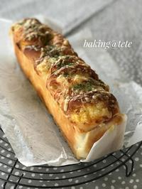 先日のBread Lesson 【神戸カフェスタイルのパン教室 baking@tete】 - 神戸カフェスタイルのパン教室 baking@tete