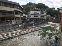 /// 台風18号の影響で、春来川が増水、荒湯の足湯「大根物語」の使用が不可能になりました /// - 朝野家スタッフのblog