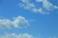 父、88になる - FUNKY'S BLUE SKY