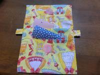 作ってみました - はりねずみの日記帳
