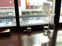 札幌 スープカレー すあげプラス その7 (彩り夏野菜とローストビーフカレー) - 苫小牧ブログ