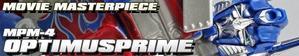 I am Optimus Prime! - DEPARTURE TIMES