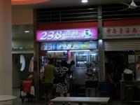 お店のチェック!Tiong Bahru FC - 気になるシンガポール+α by Lee
