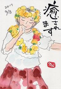 イオンカルチャー文化祭 - きゅうママの絵手紙の小部屋