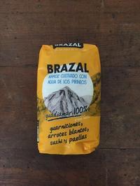 ピレネー山脈の水で育てたというお米を買ってみた。 - 地中海の街から バルセロナ