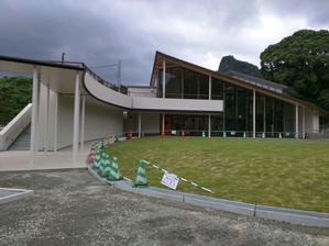 武雄図書館に泊まりがけで勉強してきました - スクール809 熊本県荒尾市の個別指導の学習塾です