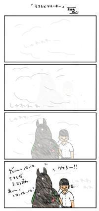 ブルーキーの場合 - おがわじゅりの馬房