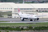 那覇空港 中国東方航空 A330-200 「天涯明月号」塗装機 - 南の島の飛行機日記