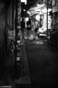 Back Street #2 - Gomazo's slow life - take it easy