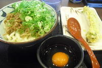 丸亀製麺 『牛すき釜玉』 - My favorite things
