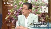 TBS 報道特集 30 - 風に吹かれてすっ飛んで ノノ(ノ`Д´)ノ ネタ帳