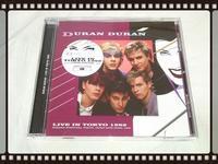 DURAN DURAN / LIVE IN TOKYO 1982 - 無駄遣いな日々