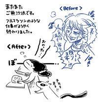 煩悩と私 - YO!YOPPARAI.