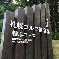 【2017ANAオープン】 ボランティア体験記 - 北海道ゴルフどたばた日記