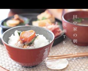 食にまで便利なものに埋もれて楽チンしスギていませんか?日本の主婦は忙しいんです。だからこそ簡単なものを丁寧に作りたい - Bread Studio Tanaka