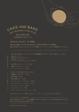 10/29のCAKE AND BAKE - ON AND ON