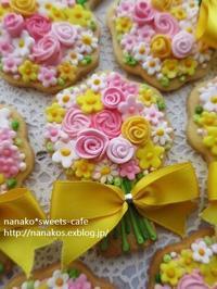 ブーケのアイシングクッキー - nanako*sweets-cafe♪