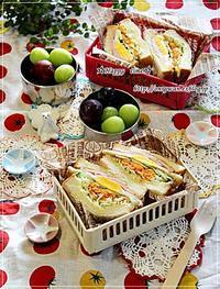 南のめぐみ角食でわんぱくサンド弁当♪ - ☆Happy time☆