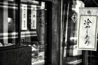 青山の街角--3 - くにちゃん3@撮影散歩