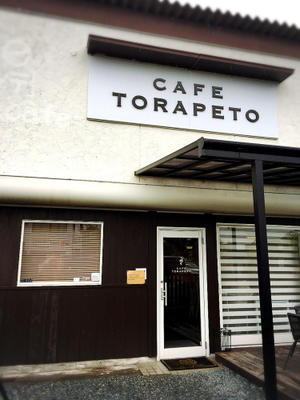 cafe TORAPETO - プリンセスシンデレラ