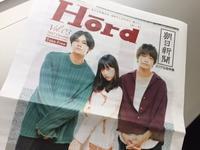 「Hora(ホーラ)」に刺しゅう講座情報を掲載していただきました! - ヴォーグ学園札幌校ブログ
