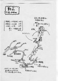 動山(ゆるぎやま)&大銀杏の木へ1人旅 - 福井山歩会