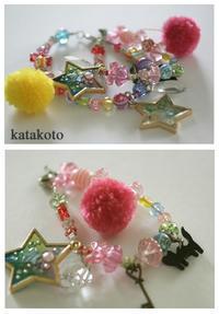 UVレジンとボンボンメーカー - kata*koto
