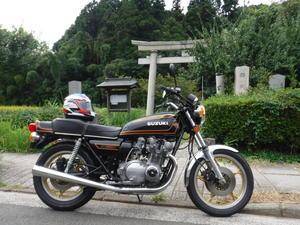 いつまでも元気で♪いつまでも快調に走りたい♪・・・その8・・・GS750E 編 - moriyamaengineeringブログ