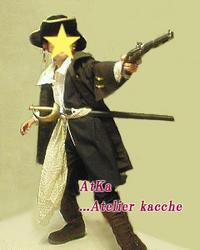 【子供用】ジャック・スパロウ - Atelier kacche