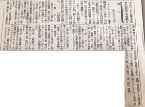 ピース(P-is)アスリートクラブ(陸上クラブ)ブログ