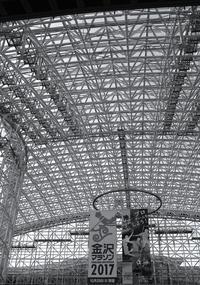 秋灯の月 寫誌 ⑧ 旅の途中で金沢駅 - le fotografie di digit@l