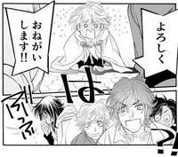 金色のマビノギオン 第六話後編 - 山田南平Blog