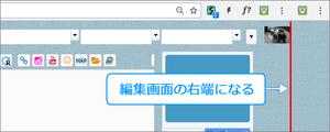 エキサイト編集画面のアレンジ(67)「おすすめブログテーマ」の配置移動 - At Studio TA
