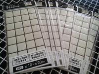 【白黒】100均のリアルなタイルシールで洗面所の壁を耐水使用に変更 - ほぼ100均で片付け収納に挑戦