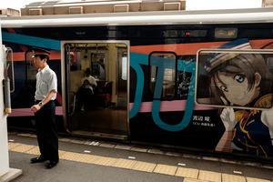駿豆線沿線への旅 -4- 伊豆長岡駅周辺 - photo:mode