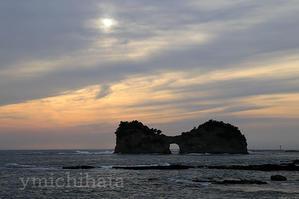 円月島 -