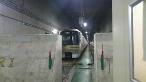 東京地下迷宮 -